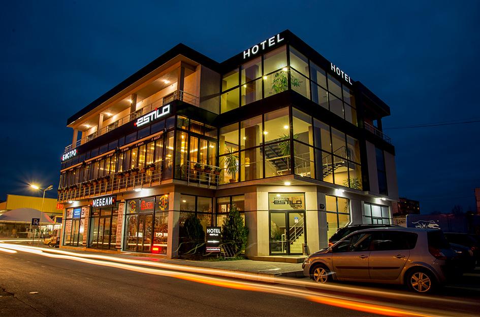 Хотел Естило